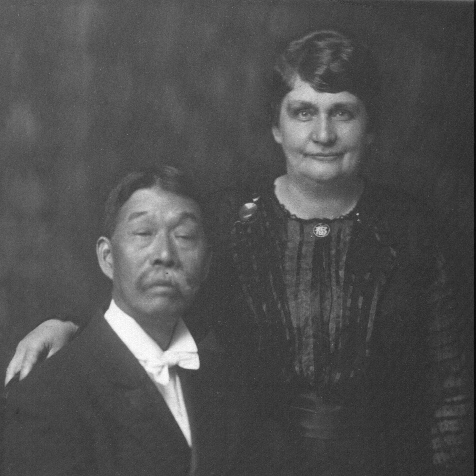 Louise Van Arnam Huie, with husband Huie Kin